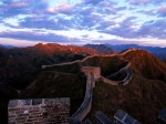 Great Wall  15