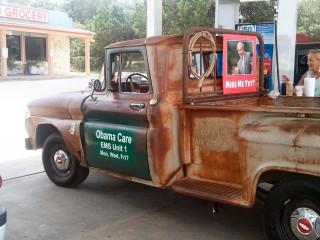 Obamacare ems1